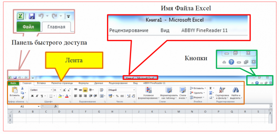 excel 1 1